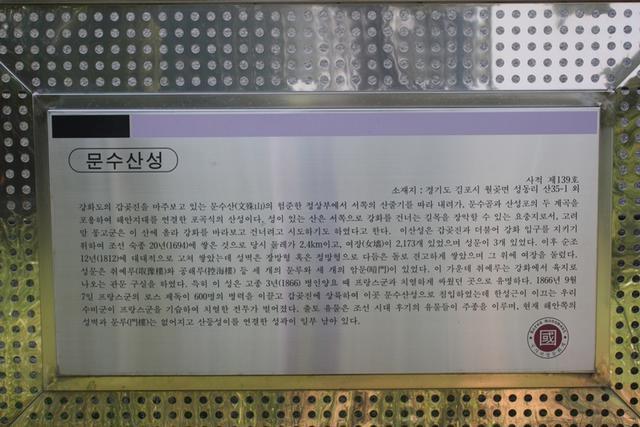 IMG_0691무수산성.JPG