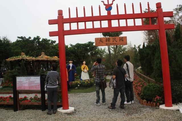 한국 정원 입구.JPG