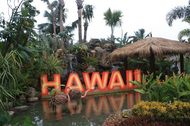 하와이 정원 입구.JPG