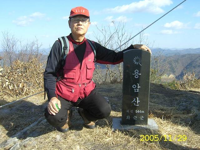 2005이종훈(산할아버지).jpg