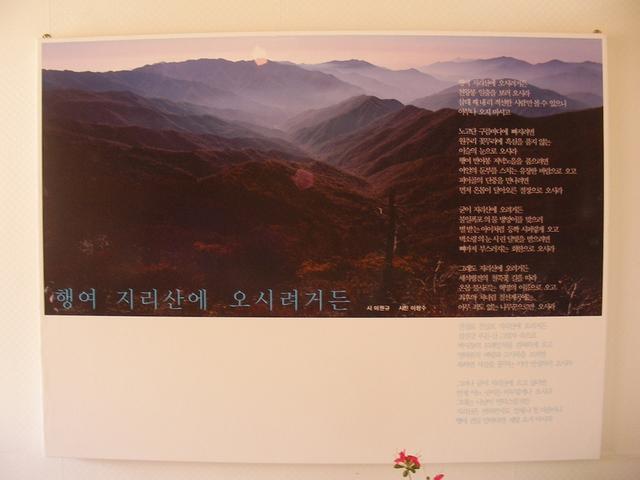 15,이원규의 시에 이창수 사진.JPG