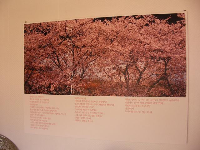 14.박남준의 시와 이창수 사진.JPG