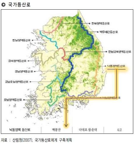 4.국가등산로(산림청)-crop.JPG