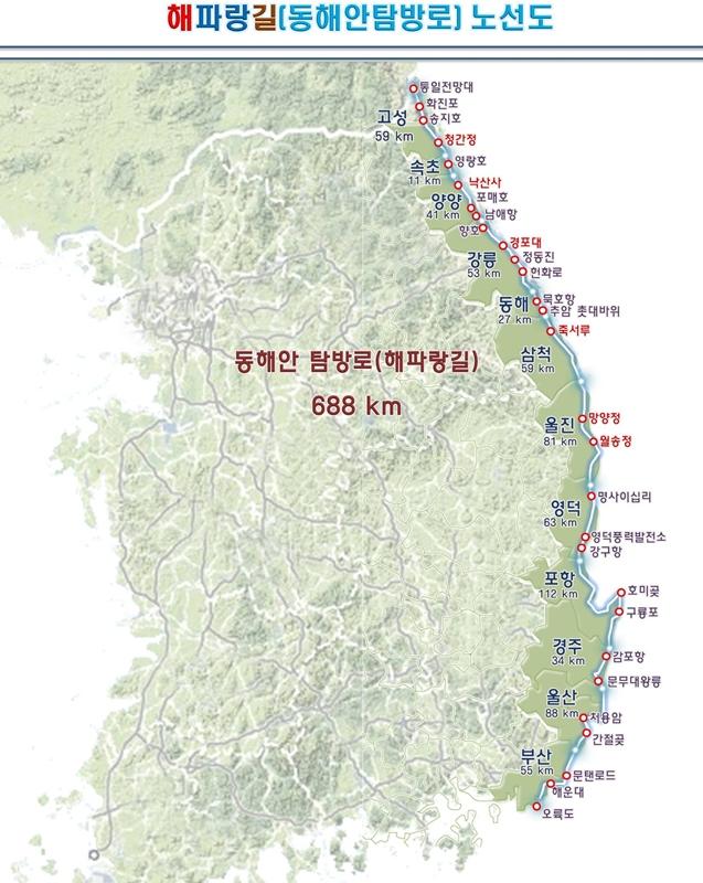 13-1해파랑길 노선지도(동해안 탐방로)-crop.jpg