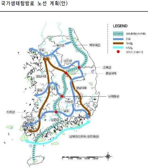 2.국가생태탐방로 노선계획안(환경부)-crop-crop.JPG