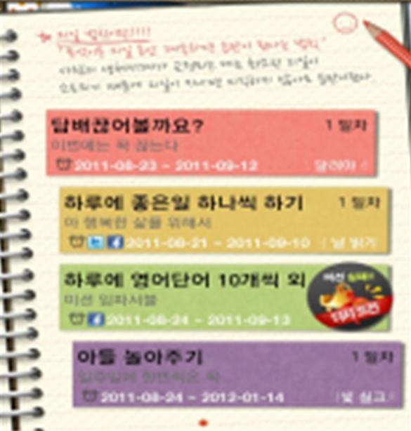 01242012050814481W00_001-crop.jpg