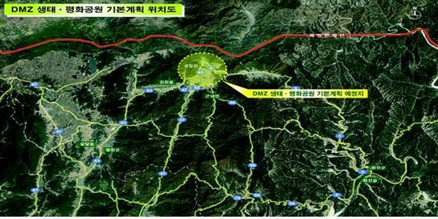 생태평화공원 기본계획.jpg