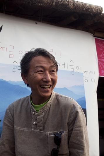 박남준.jpg