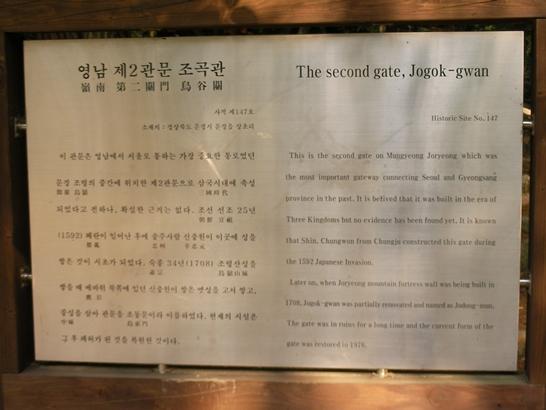 30-조곡관_안내.JPG