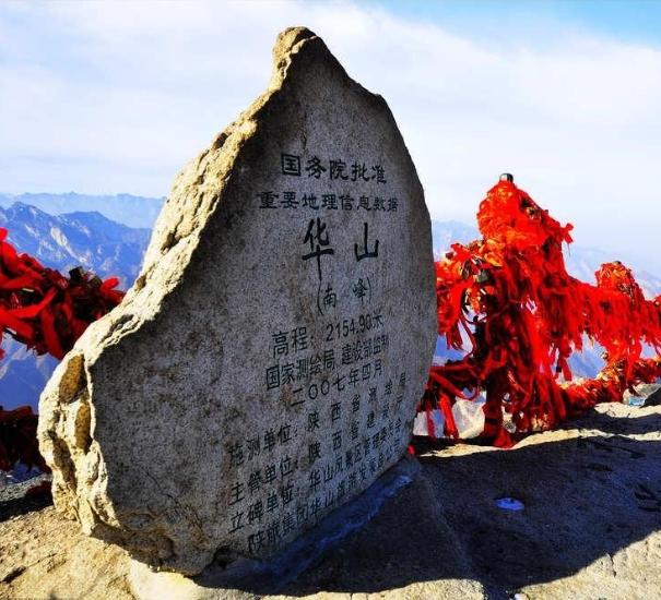 서악 화산은 도교의 본산이면서 무림의 화산파 본고장으로 유명한 산으로서 중국인들이 4번째로 많이 찾는 산이었다.