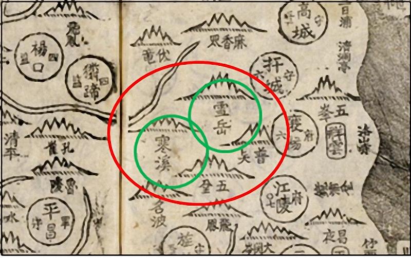 여지도(강원도 부분도)에 표현된 설악산 권역. 현재의 설악산 남쪽 권역은 한계산이라는 다른 산으로 표시되었다.