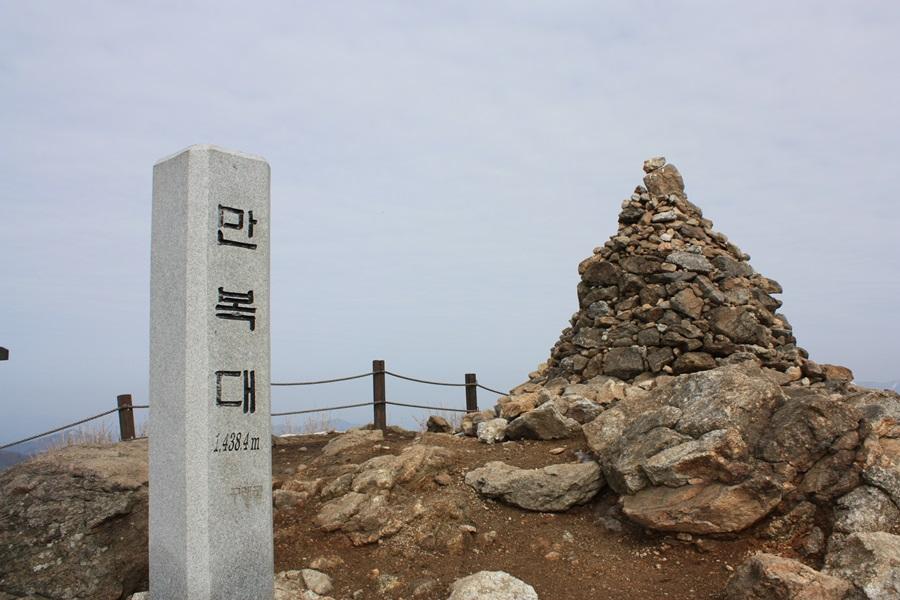 지리산 서북능선에 있는 만복대 정상 봉우리와 돌탑.
