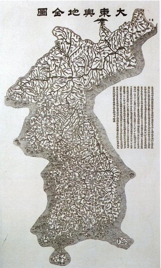 김정호 대동여지도의 백두대간.