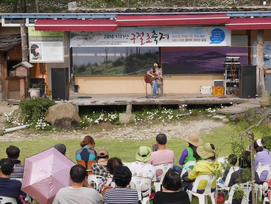 지난 해 구절초축제 때의 음악회 모습.