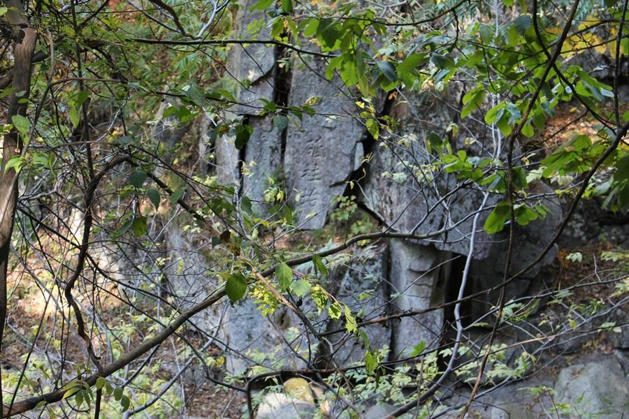 지리산 양쪽 계곡에서 내려온 물이 합류하는 지점에 중간에 '砥柱臺(지주대)'라고 글자가 새겨진 봉우리가 있다.