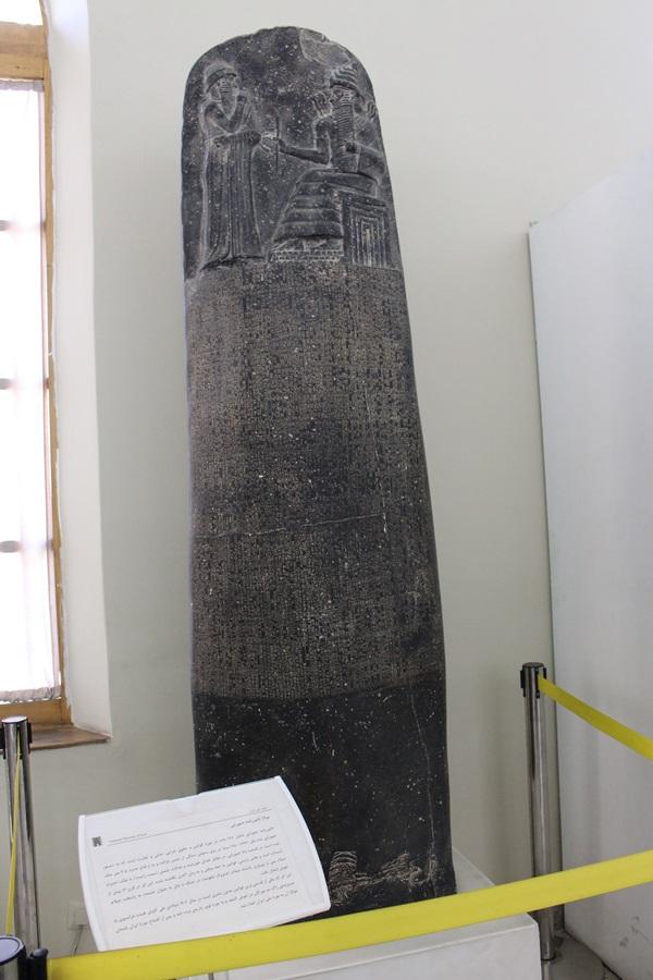 페르시아제국이 이라크에 있던 세계 최초의 법전인 함무라비법전 석상을 약탈해 왔으나 다시 가져가고 이란박물관에는 모조 함무라비법전이 전시돼 있다.