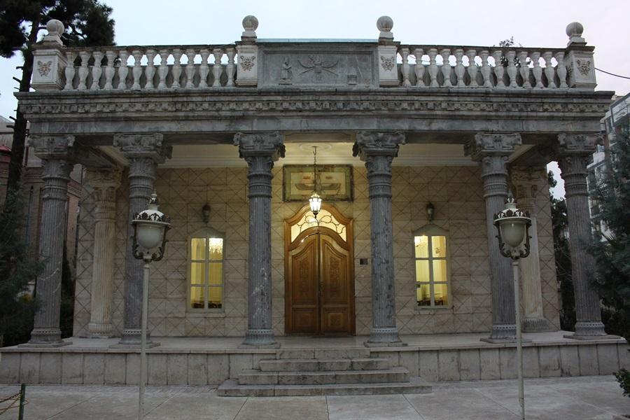 테헤란에 있는 조로아스터교 사원