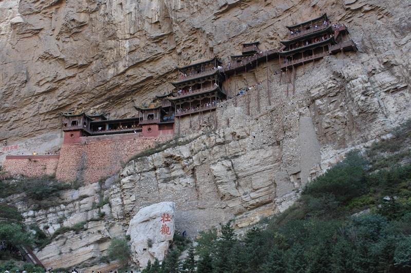 천길 낭떠러지 절벽에 마치 달려 있는 듯 건축된 항산 현공사는 죽기 전에 꼭 봐야할 세계건축물로 소개될 정도로 중국 고건축로서 단연 으뜸에 꼽힌다. 건물 아래 바위에 장관이란 한자가 눈에 띈다.
