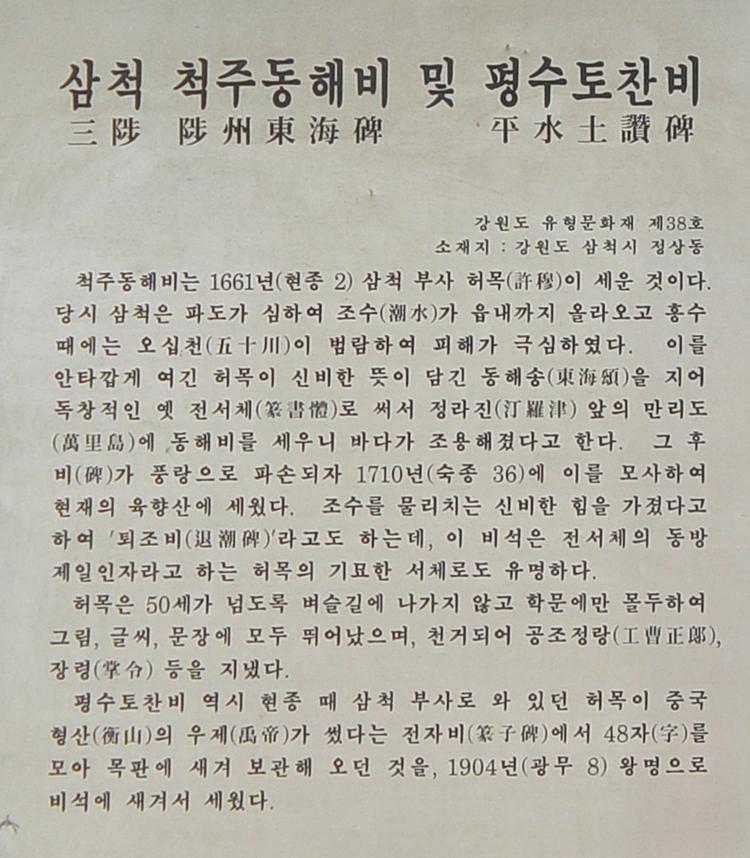 DSC09619-1