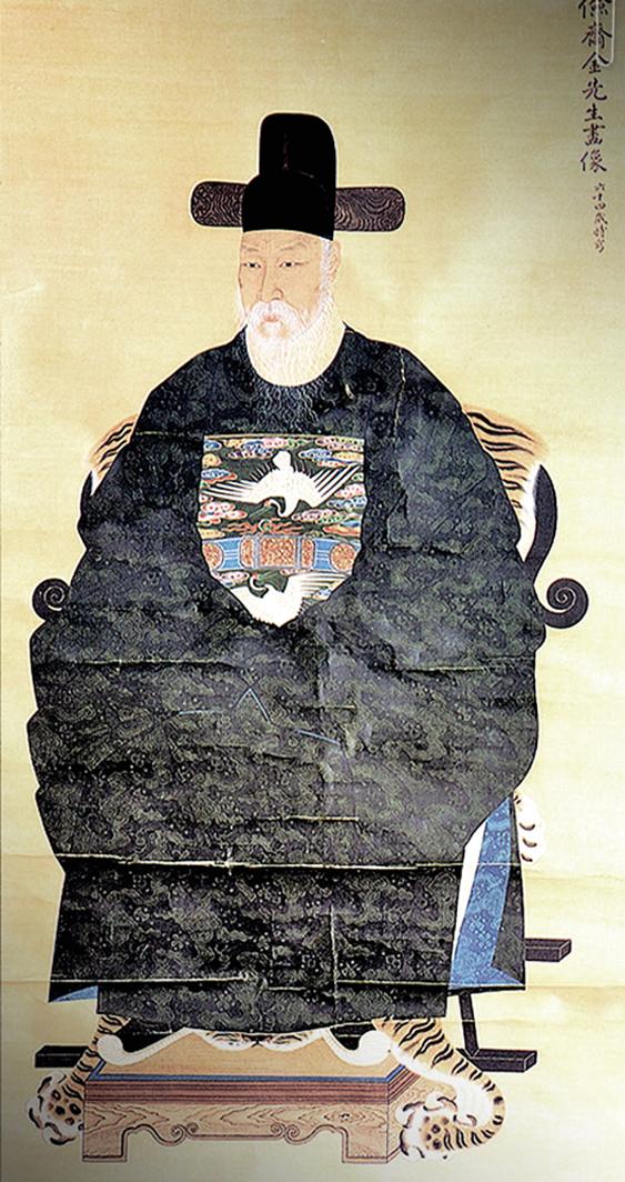 검재 김유선생 영정