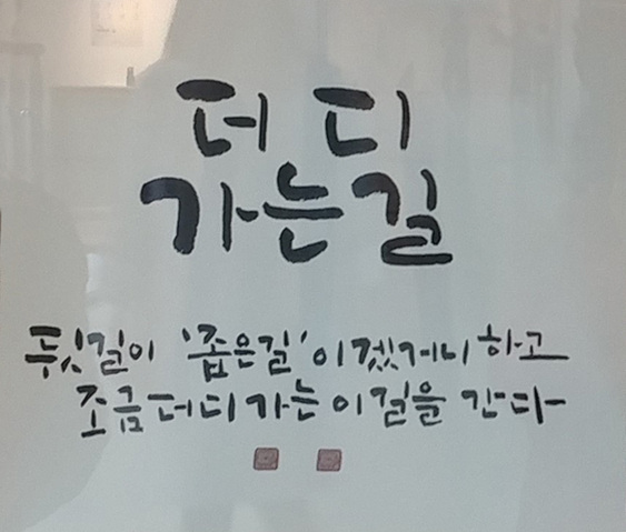 20180410_151732-3