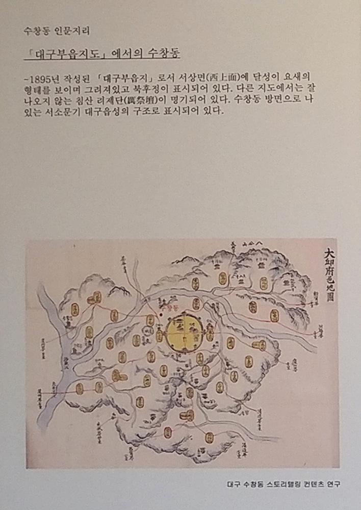 20180410_155616-1