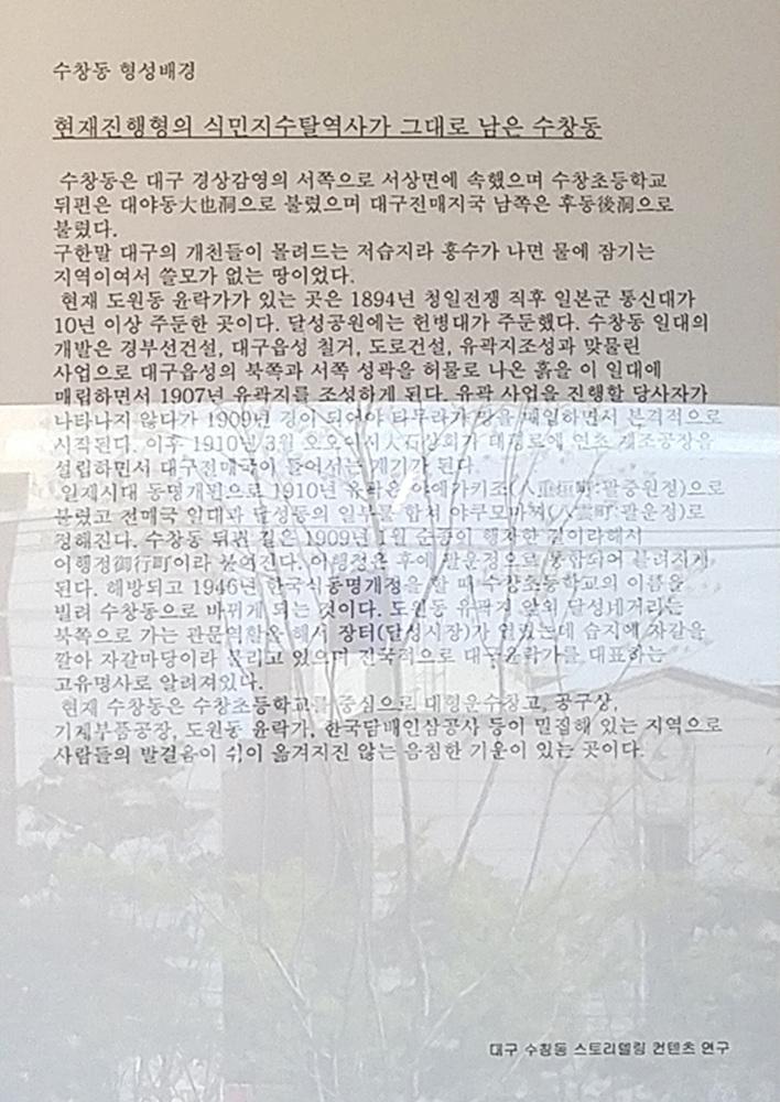 20180410_155616-3