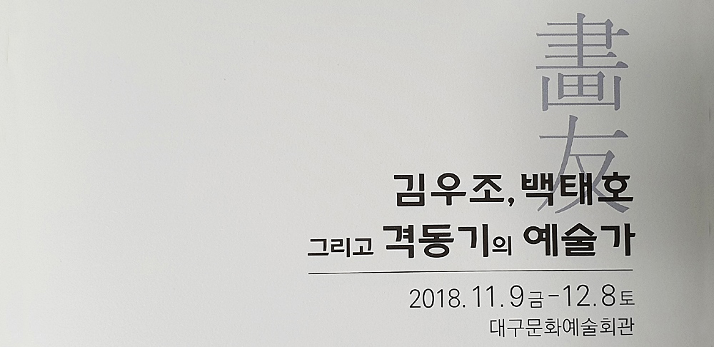 20181122_214150