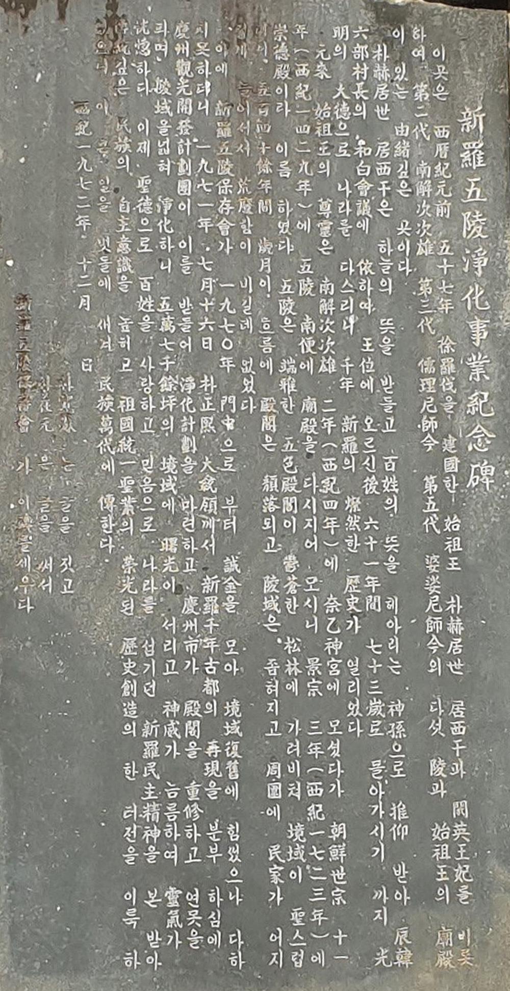 20190124_130613