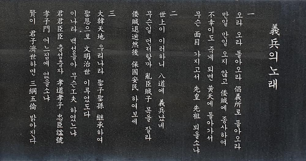 20190402_133808a