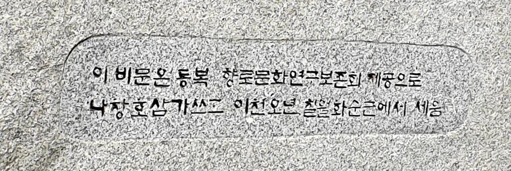 20190402_094356