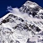 Mt. Everest, 8,848m