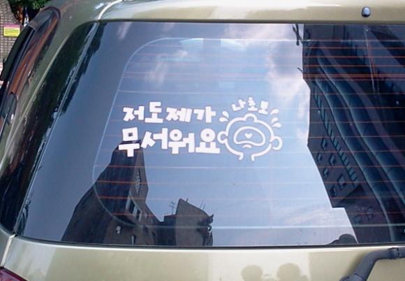 2012-06-09_15_24_34.jpg